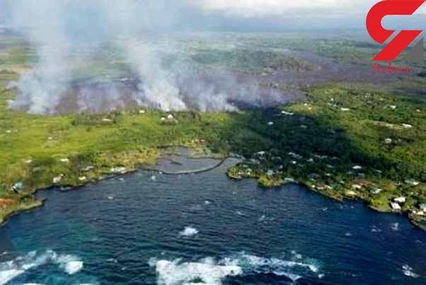 تبخیر دریاچه با گدازه های آتشفشانی در جزایر هاوایی