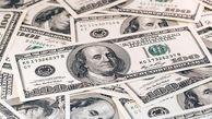 روند صعودی دلار ، طلا و سکه ادامه دارد؟