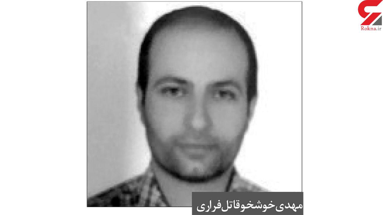 این قاتل را می شناسید؟! / مخفیگاهش را به پلیس لو بدهید + عکس چهره باز