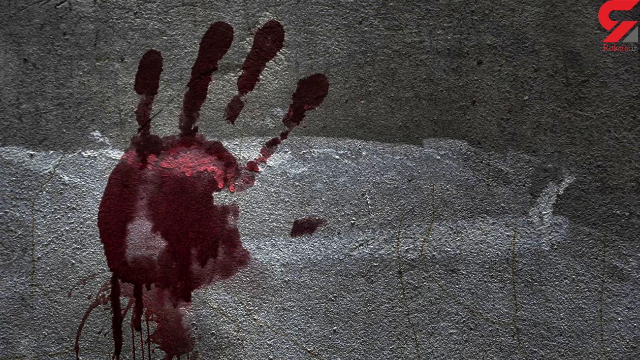 مرگ مشکوک زن کرجی / شوهرش به قتل با چاقو اعتراف کرد