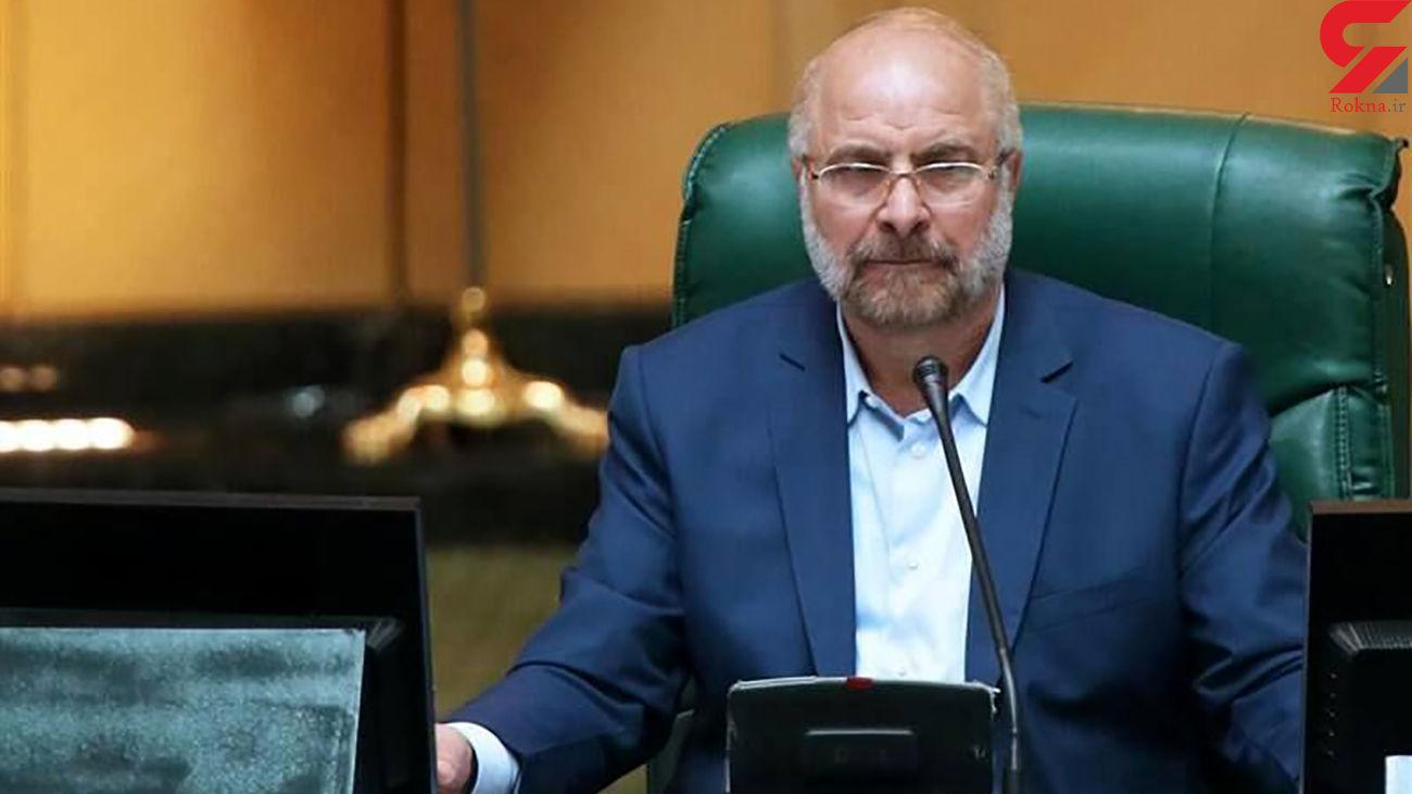 قالیباف :  دولت ارز ۴۲۰۰ تومانی میدهد ولی جنس با ارز نیمایی به مردم میرسد + فیلم