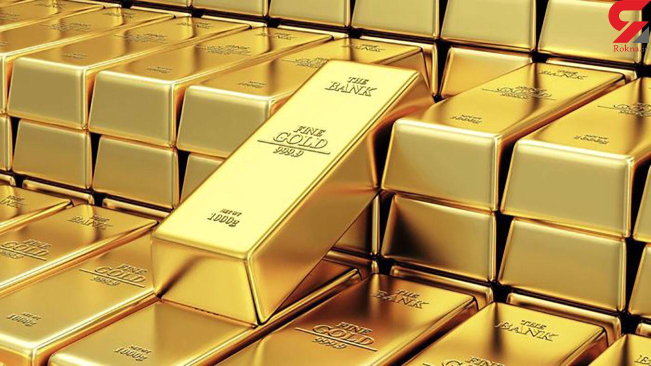 قیمت جهانی طلا امروز سه شنبه 24 تیر