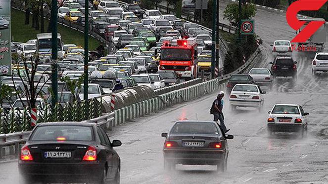 بارش برف و باران در کشور تا دو روز دیگر / دما به زیر صفر می رود