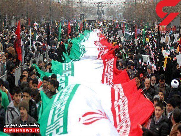 مسیرهای راهپیمایی ۱۳ آبان استان تهران اعلام شد