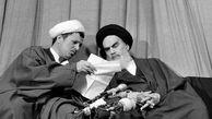 آیا هاشمی رفسنجانی  امام خمینی (ره)  را گول زد؟