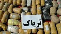 انتقال ناموفق مواد مخدر توسط قاچاقچیان در یزد