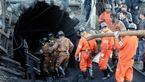 ریزش معدن زغال سنگ در چین+عکس