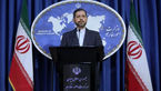 Iran expresses concern over recent incidents in Iraq