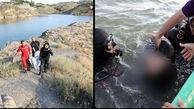 غرق شدن جوان 25 ساله در بند گلستان مشهد