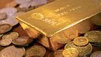 قیمت سکه و طلا شنبه ۱۶ فروردین