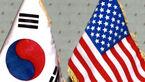 آمریکا کره جنوبی را هم تحریم کرد
