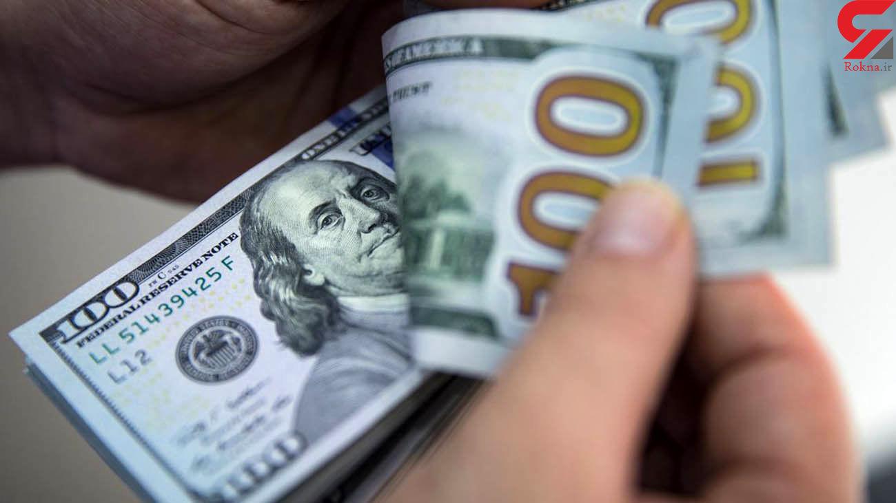 قیمت دلار و قیمت یورو امروز دوشنبه 10 خرداد + جدول قیمت