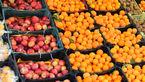 کمبودی در عرضه میوه بازار شب عید وجود ندارد/کاهش ۳ درصدی قیمت سیب و پرتقال در بازار