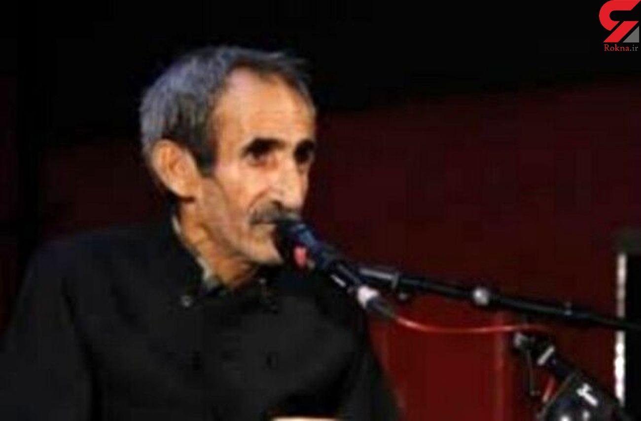 استاد جلال ملکشاه شاعر و مترجم نامدار کردستانی درگذشت + عکس
