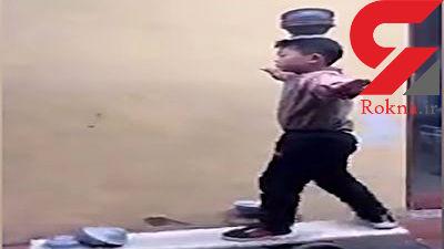 حرکات نمایشی پسربچه با کاسه+فیلم