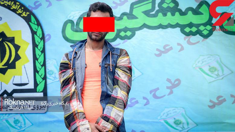 گفتگوی اختصاصی با جوان تهرانی که شاه کلید می ساخت! + فیلم بعد از بازداشت