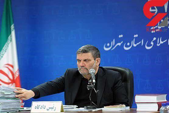 دادگاه مؤسسات مالی البرز ایرانیان، آرمان، ولیعصر و فردوسی امروز برگزار نشد