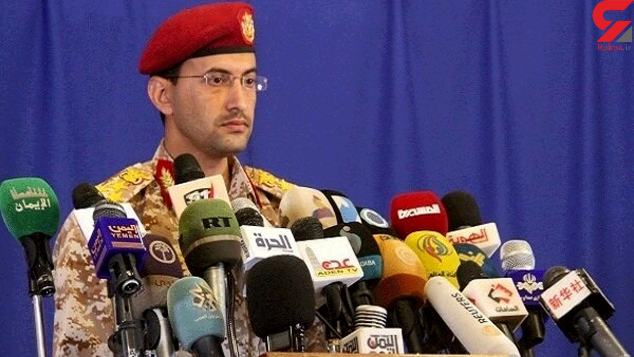 Saree to inform of details about Yemeni operation in S.Arabia
