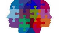 بهترین سایت برای تست های روانشناسی