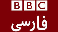نقشه جدید بیبیسی برای کودکان ایرانی +فیلم و عکس