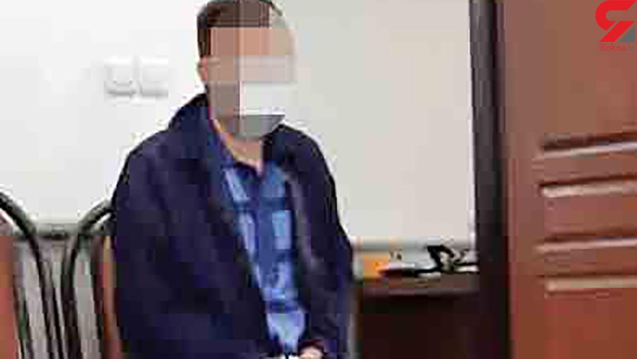خواستگاری عجیب مرد اعدامی از دختر تهرانی / آرزو مچ او را گرفت +عکس
