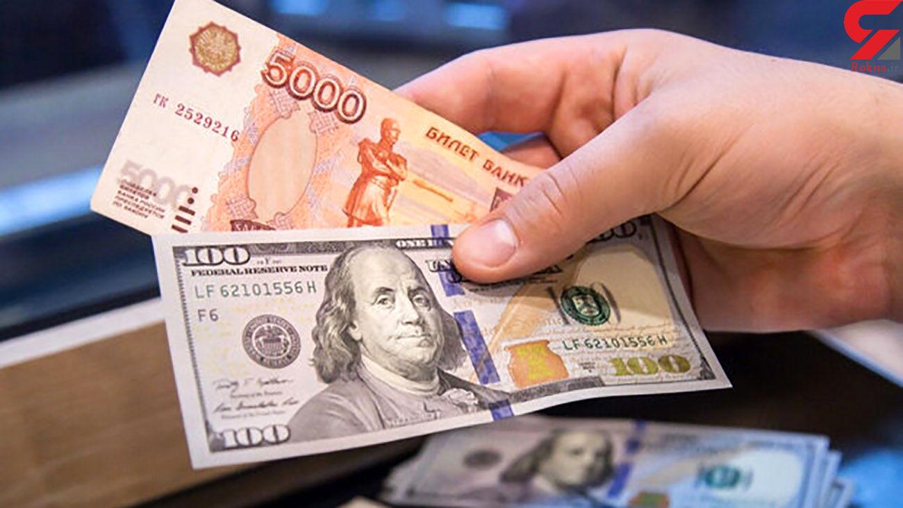 آخرین قیمت دلار و قیمت یورو در بازار امروز جمعه