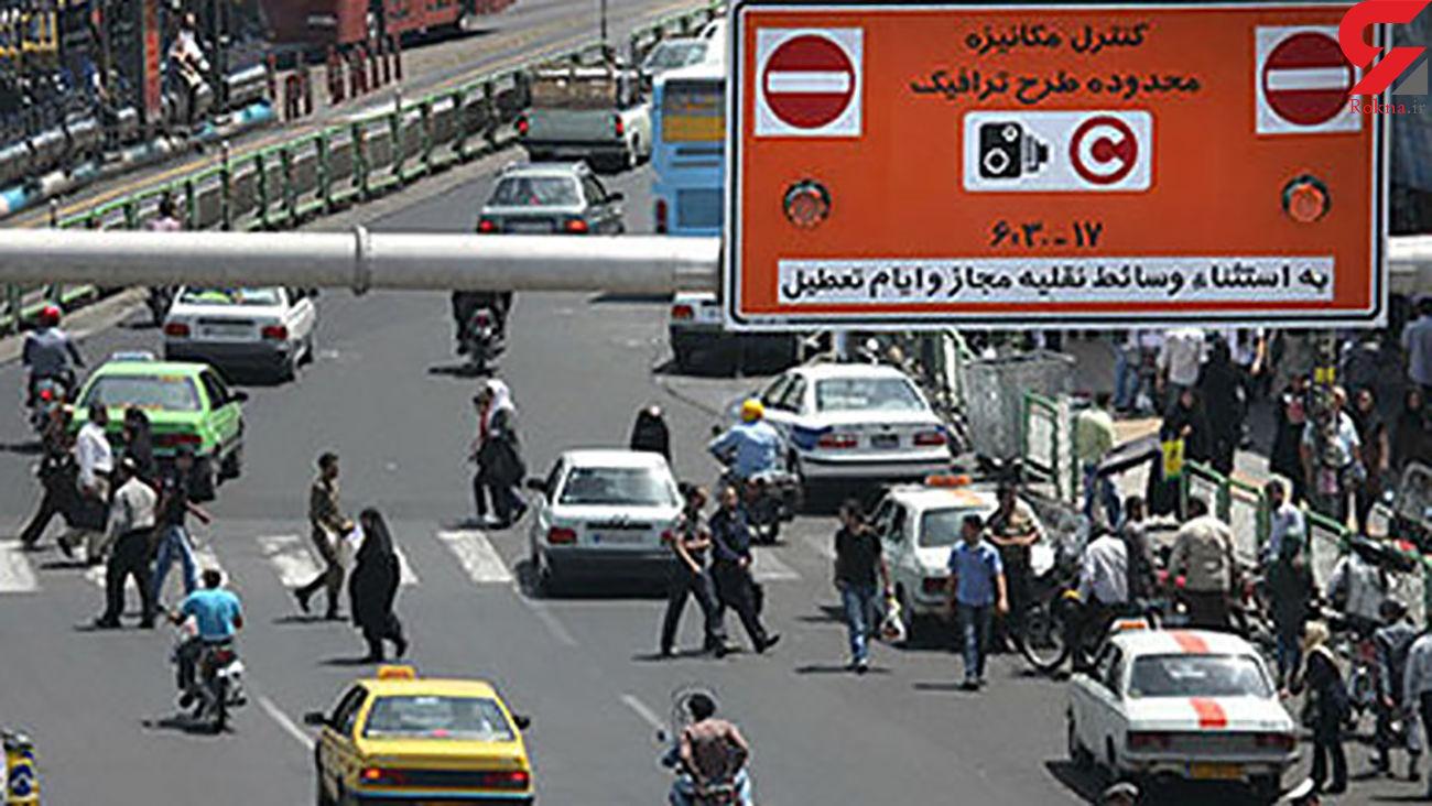 آخرین خبر از طرح ترافیک تهران / احتمال لغو طرح
