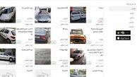 واکنش پلیس فتا به بازگشت آگهی های فروش خودرو و مسکن به فضای مجازی