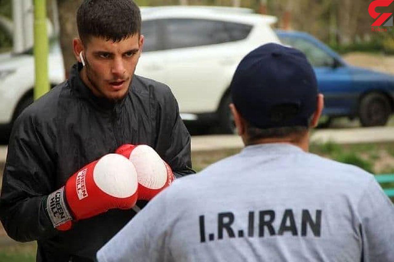 مرادی بوکسور اردبیلی و کشورمان در جدول رقابتها باقی ماند