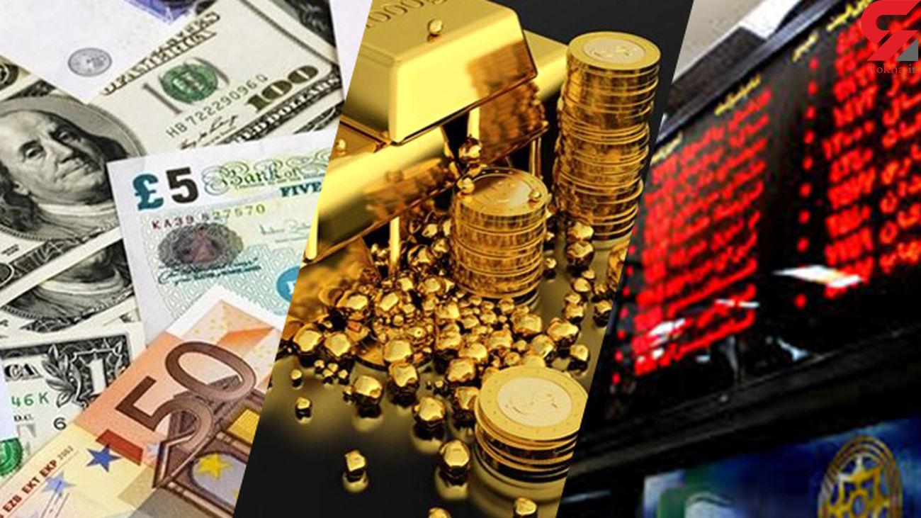 پیش بینی قیمت طلا در سال  1400 / اقتصاد ایران به چه سمتی خواهد رفت ؟