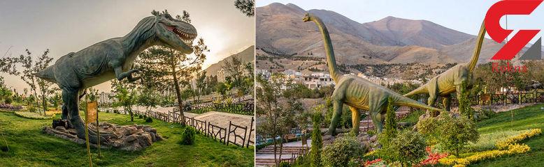 پارک ژوراسیک تهران را دیده اید؟