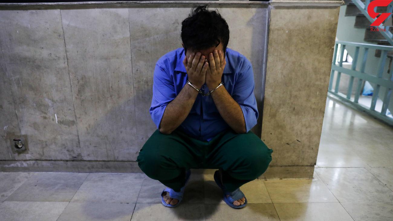 قتل ثریا زن جوان در تهران / اجنه ها دست از سر او برنداشتند! + عکس