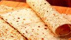 نان سفید هر روز نخورید!