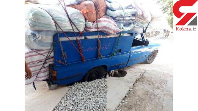 ماشین وسط شهر مشهد بلعیده شد + عکس باورنکردنی