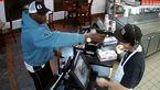 فیلم سرقت مسلحانه از یک ساندویچی را ببینید+ عکس