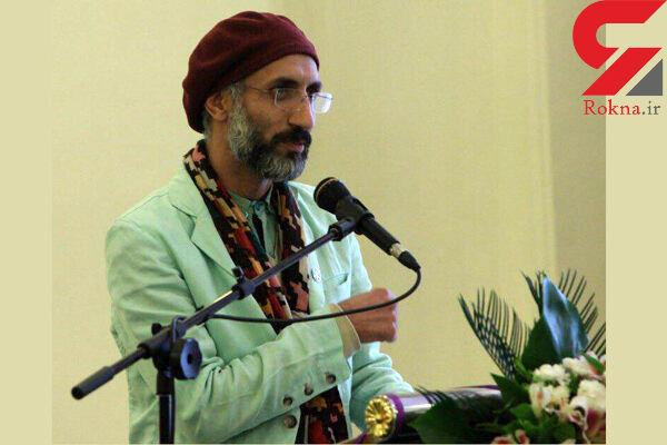 ماجرای تلخ کارگردان مرد ایرانی که بین مرگ و زندگی مانده است + عکس