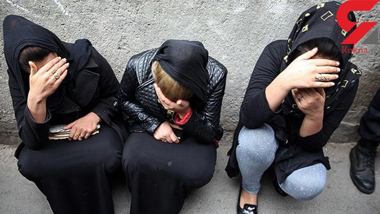 تصاویر تکاندهنده از دستگیری زنان و مردان مواد فروش در مشهد+عکس