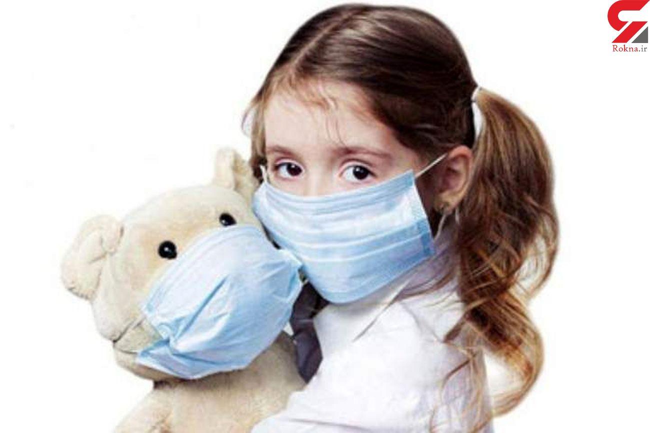 آیا کودکان نیز به اندازه بزرگسالان در انتقال ویروس کرونا خطرناکند؟