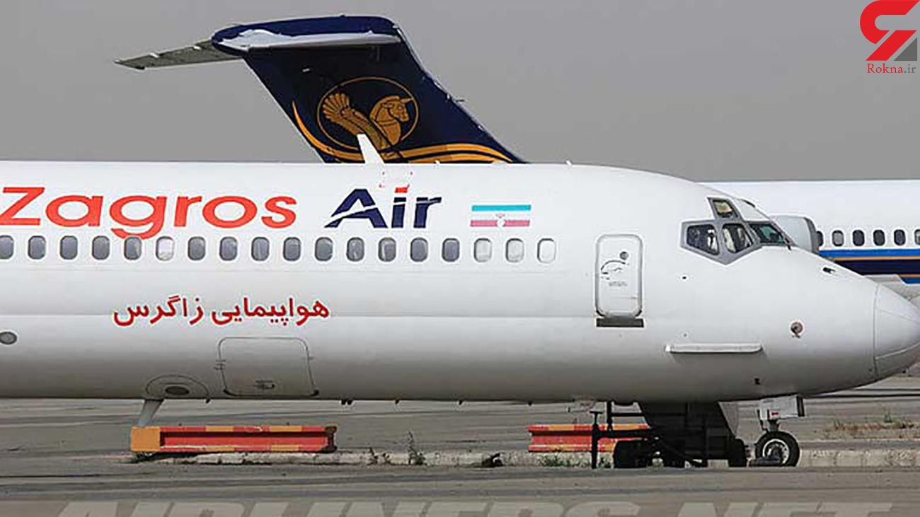 ترکمنستان به خاطر 3 هزار و 200 دلار اجازه عبور هواپیمای ایرانی را نداد!