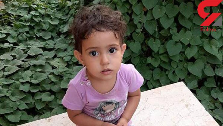 آخرین وضعیت  زهرا دختر گمشده 2 ساله تهرانی / کانال آب از فرضیه ها حذف شد + عکس