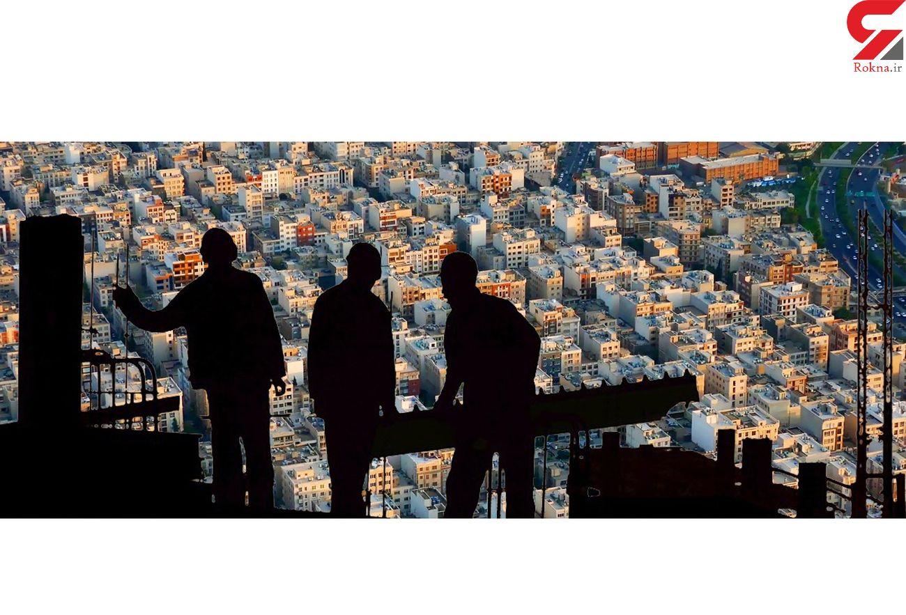 اجرا نشدن دستور توقف همه فعالیتهای ساخت و ساز در تهران و 137 بی توجه + فیلم