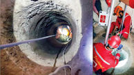 مرگ دردناک 2 برادر مشهدی در چاه فاضلاب خانه