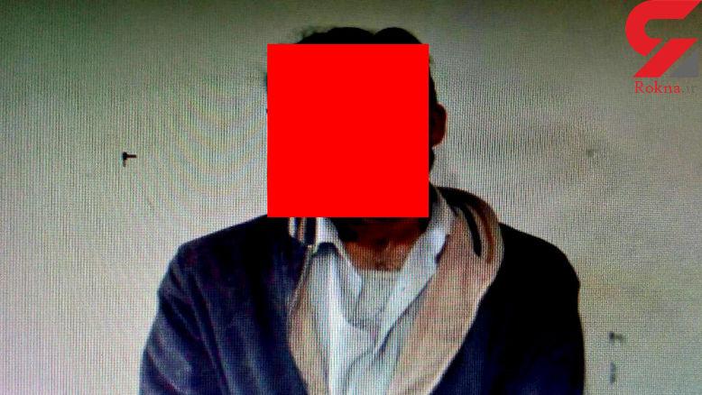 دستگیری زن و مرد سارق طلا+ عکس