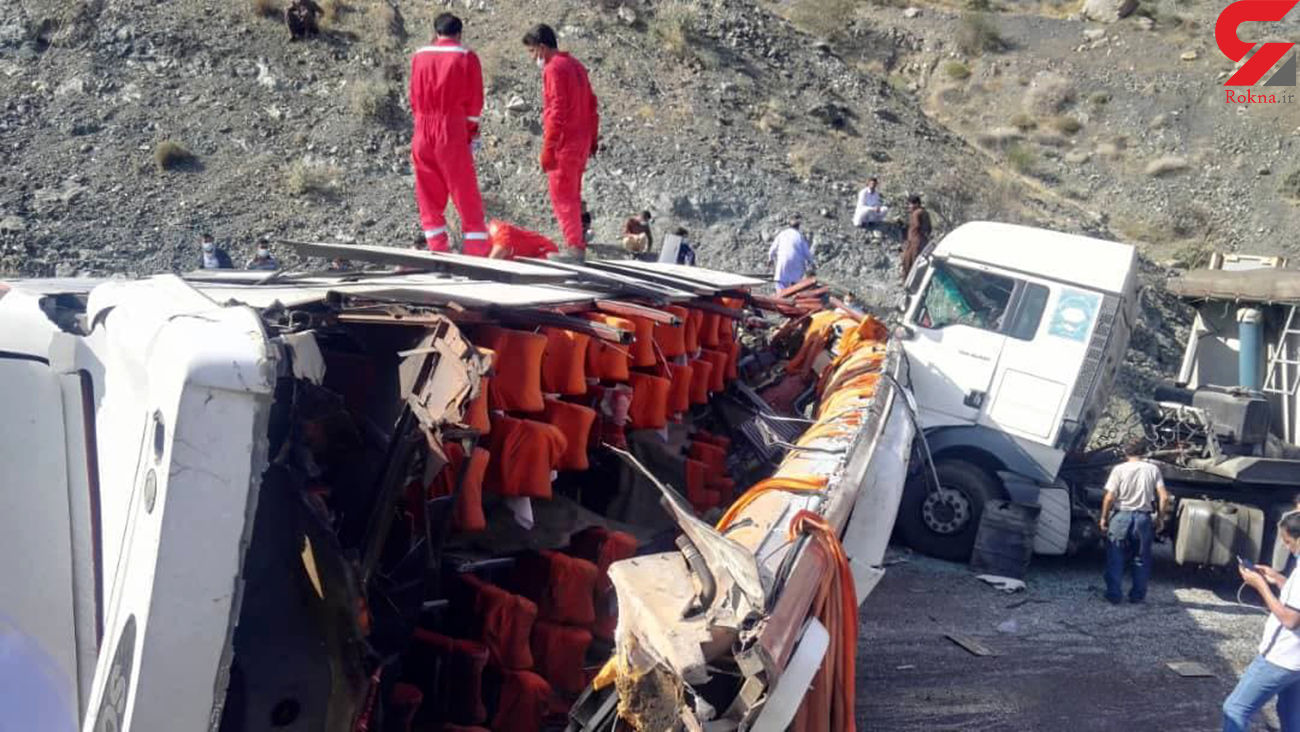 فیلم حادثه در ساعت 45: 8 دقیقه امروز! / مرگ همزمان 4 نفر در کرمان!
