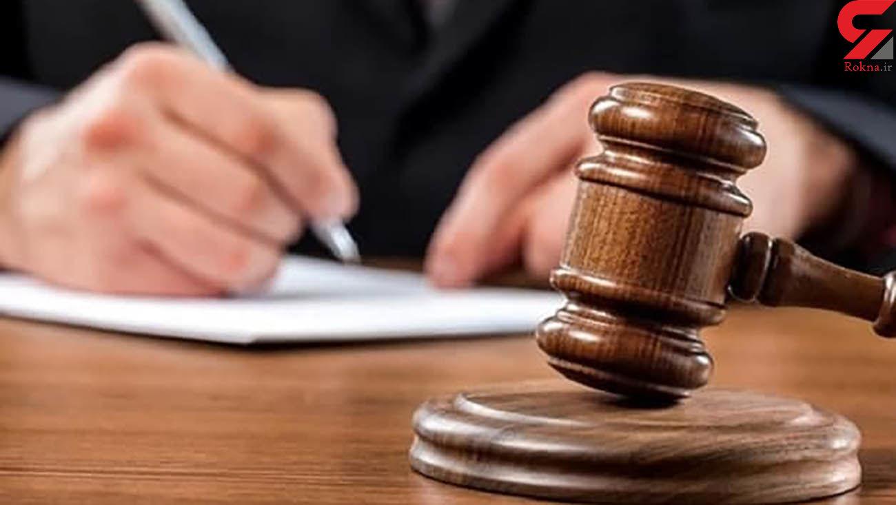 شهادت پسر 11 ساله علیه پدرش به جرم قتل در دادگاه + عکس