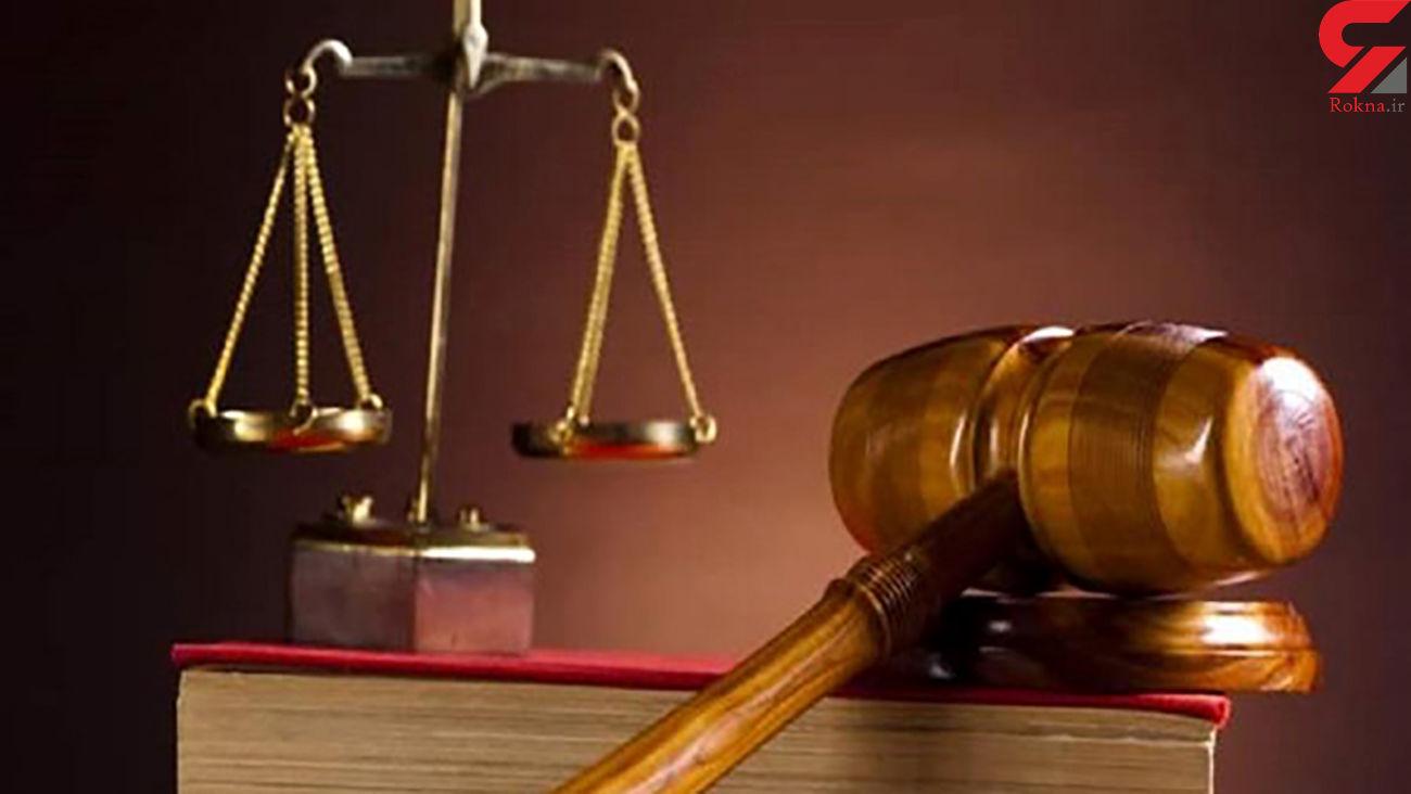 جزییات کلاهبرداری از مهدویکیا در گیلان / درخواست از رییس قوه قضاییه