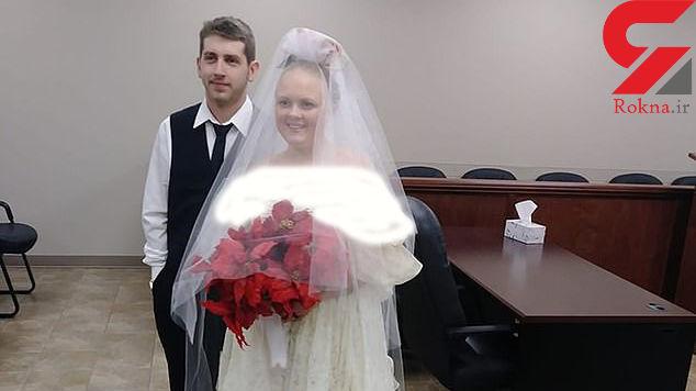 مرگ مرموز عروس و داماد در شب عروسی / اجساد غرق در خون آنها در کنار یک اتوبان در تگزاس پیدا شد + عکس