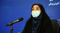 استان هایی که بیشترین مرگ و میر کرونا را در ایران دارند