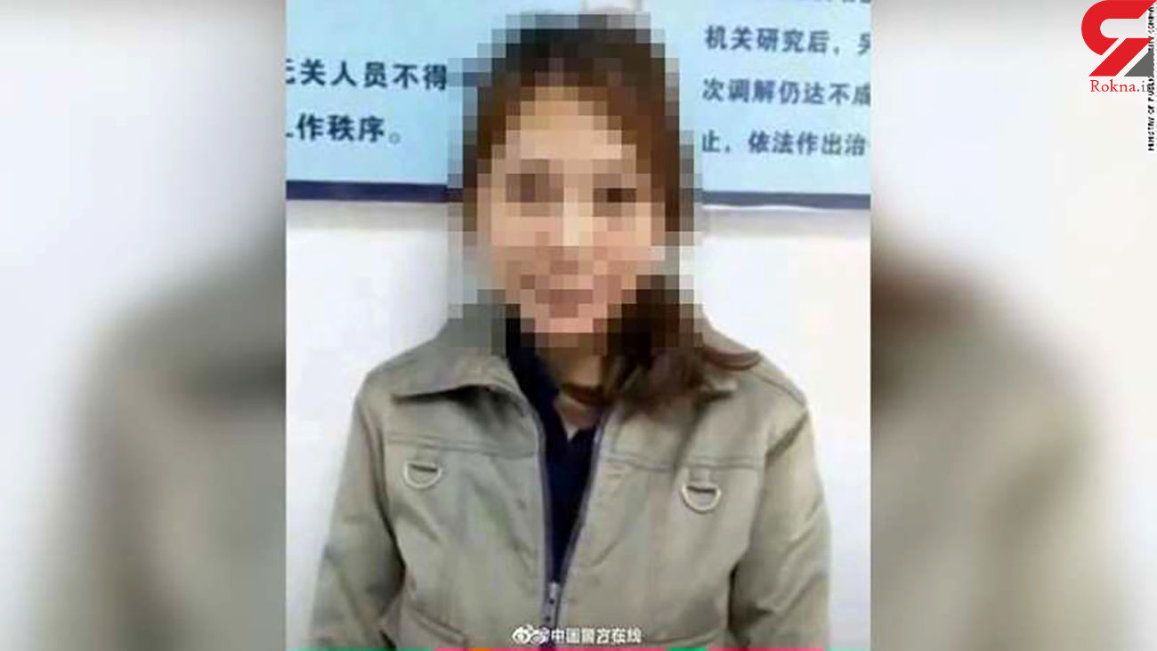 Accused of seven murders, woman goes on trial in China after 20 years on the run