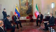 هیچکس نمی تواند مانع راه توسعه روابط ایران و ونزوئلا شود